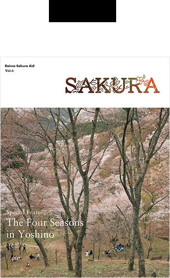 冊子「さくら」Vol.5英語