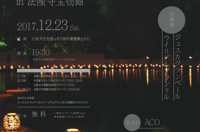 A4たて_表面_fix_000001