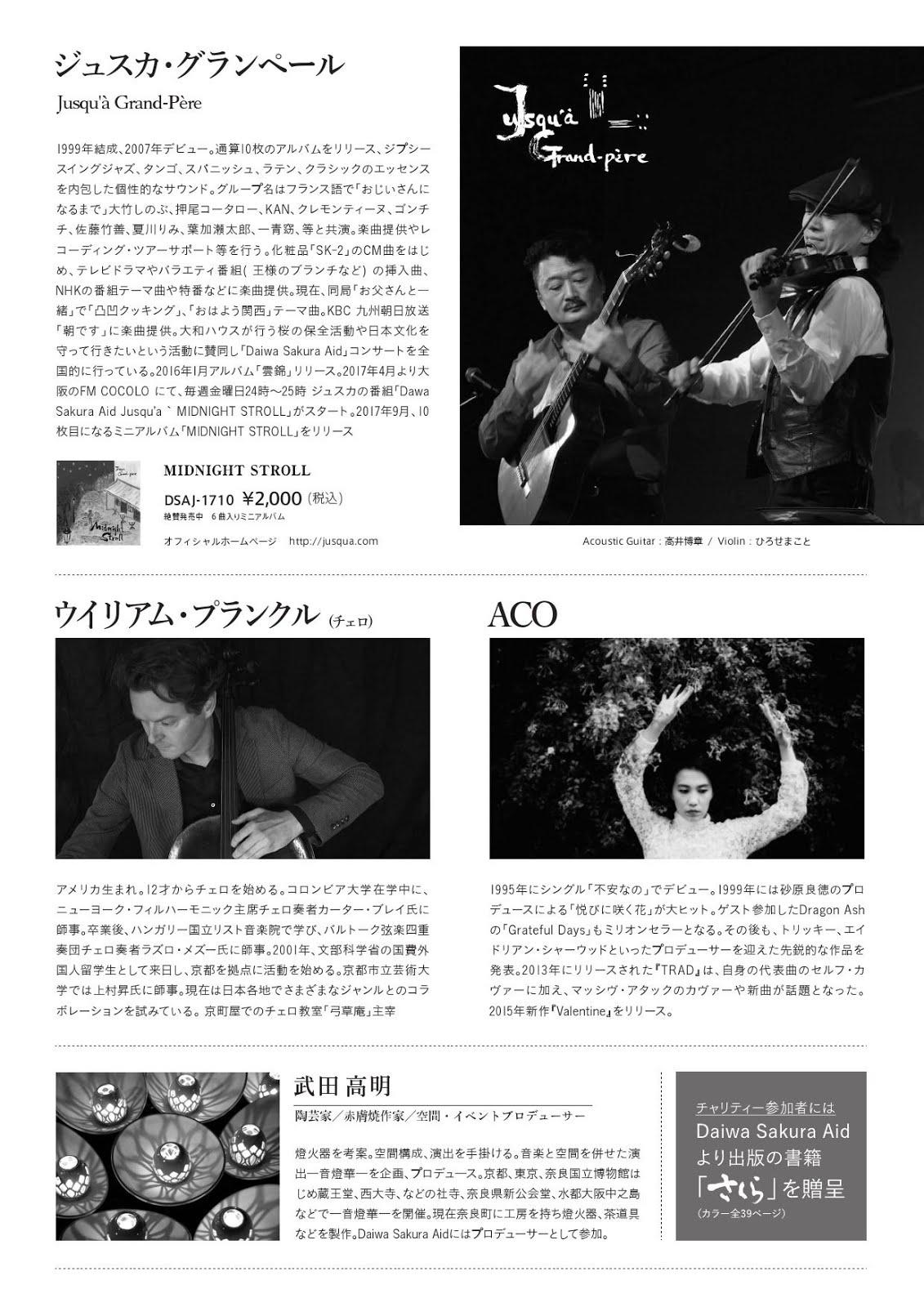 A4たて_裏_fix_000001
