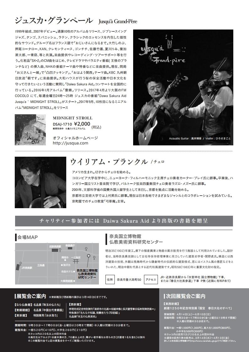 A4たて_裏_fix_page_1